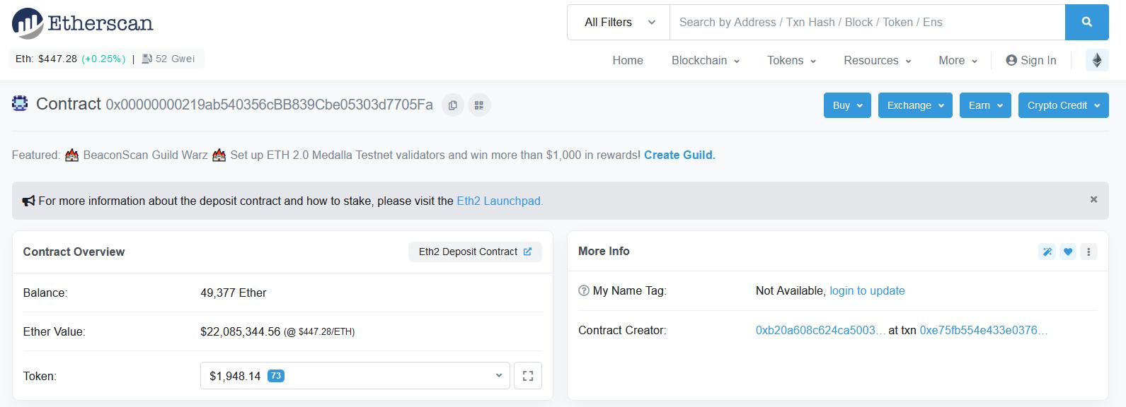Etherscan адреса основного депозитарного контракта Ethereum